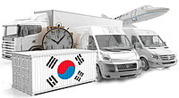 Грузоперевозки из Южной Кореи