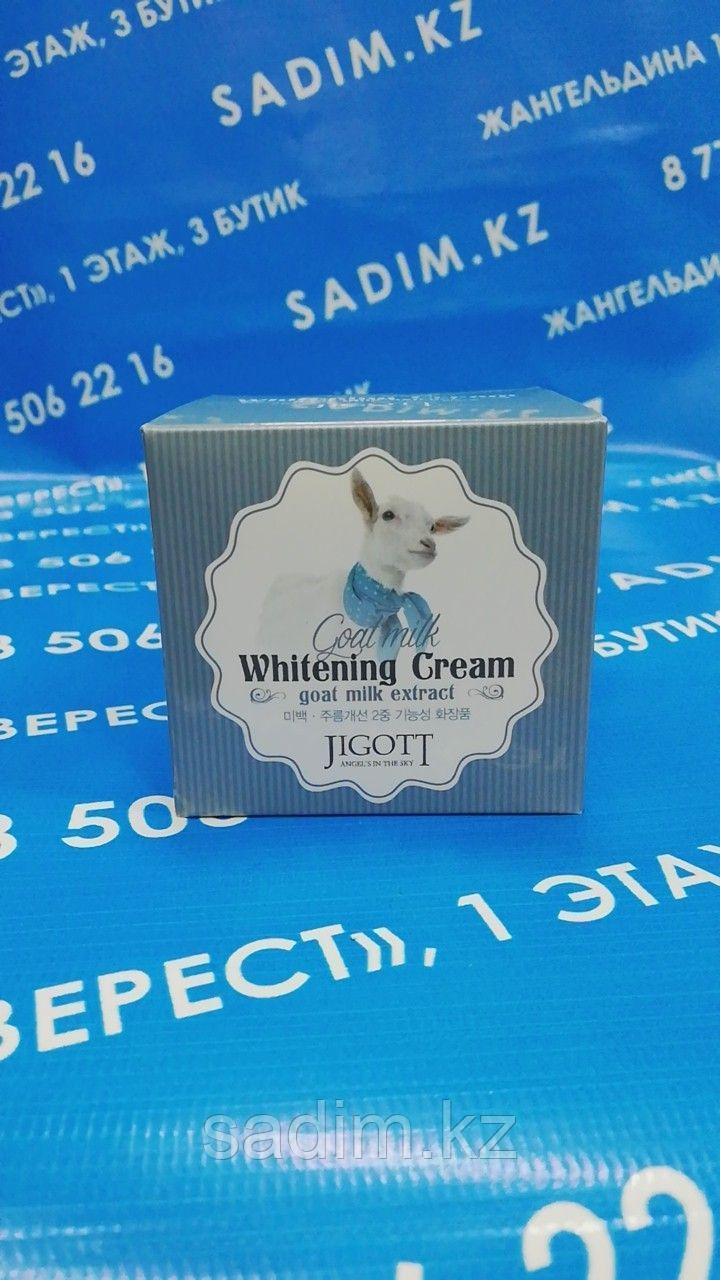 Jigott - Крем для лица на основе Козьего молока