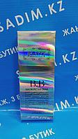 JIGOTT Sun Protect B.B Cream SPF 41 PA++ Многофункциональный ВВ-крем