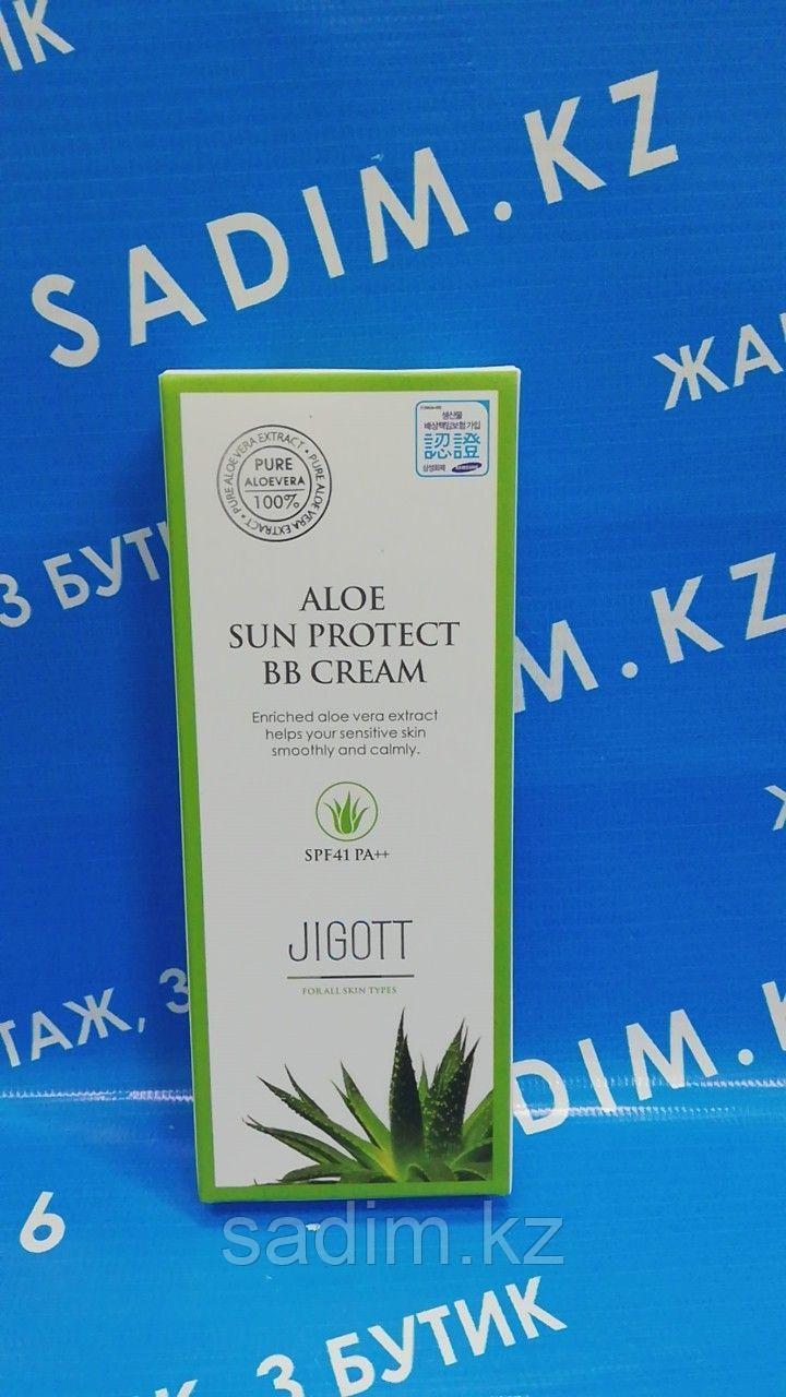 Jigott Aloe BB Sun Protect BB Cream - Солнцезащитный BB-крем с экстрактом алоэ