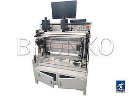 ZX-450. Система наклейки флексоформ