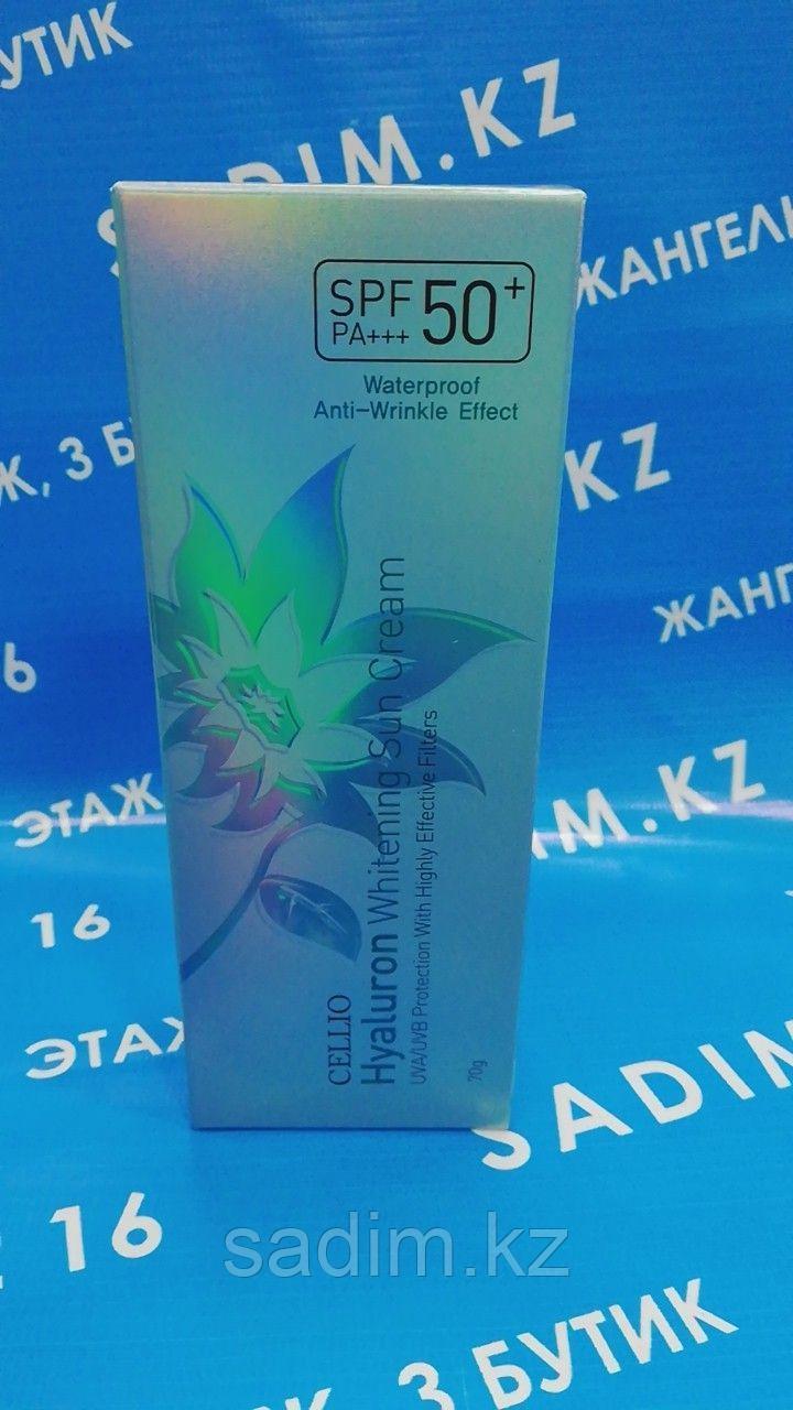Cellio Snail Whitening Sun Cream SPF50+/PA+++ - Водостойкий солнцезащитный крем