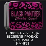 Капсулы для похудения Black Panther Черная пантера  Новинка 2021