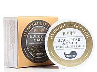 Патчи Petitfee Black Pearl & Gold Hydlogel Eye Patch