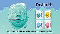 Маска для лица Dr.Jart Cryo Rubber
