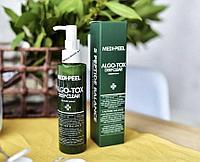 Гель для глубокого очищения кожи MEDI-PEEL Algo-Tox Deep Clear (150ml)