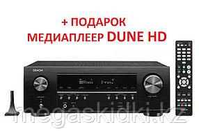 AV ресивер 7.2 Denon AVR-S750H