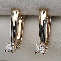 Золотые серьги с бриллиантами 0.20Ct SI1/J, G-Cut, фото 1