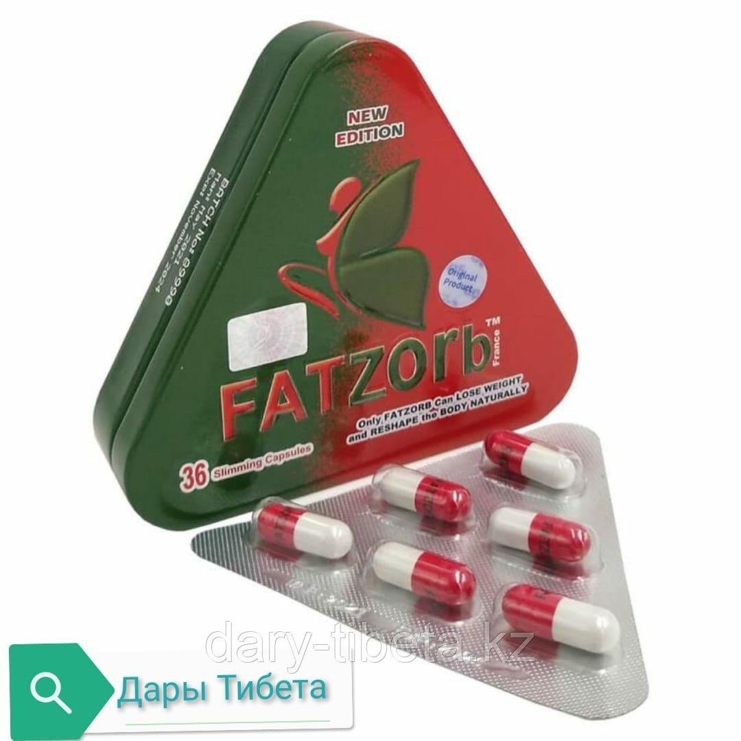 Fatzorb  ( Фатзорб ) треугольная красно-зеленая металлическая упаковка