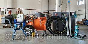 Комплект для полусухой стяжки Евромикс 300 л, 5 м3/мин