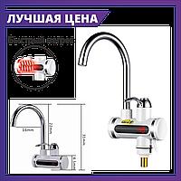 Проточный электрический кран водонагреватель мгновенный с LED дисплеем оптом и в розницу
