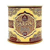 GRAND Henna Хна для Биотату и бровей 15 г ,Коричневая