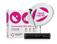Комплект спутникового ТВ Телекарта с ресивером