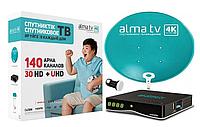 Комплект спутникового телевидения Алма тв с ресивером