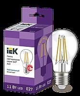 Лампа LED A60 шар прозр. 11Вт 230В 4000К E27 серия 360° IEK