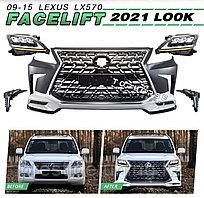 Рестайлинг комплект стиль HERITAGE на Lexus LX570 2008-15