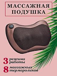 Массажная подушка с подогревом для шеи и спины Massage Pillow