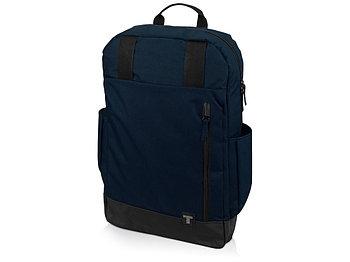 Рюкзак 15.6 Computer Daily, темно-синий