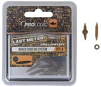 Трубка для Chod монтажа Prologic LM Mimicry Naked Chod Rig System 10pcs