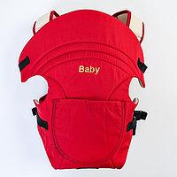 Рюкзак-кенгуру 'Baby', цвет красный