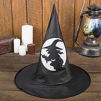 Карнавальная шляпа 'Ведьма', светится в темноте, р-р. 56-58 см