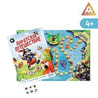 Настольная игра-бродилка «Пиратское путешествие», 4+