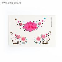 Татуировки-переводки, детские для лица «Цветы»
