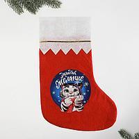 Мешок - носок для подарков 'Загадай желание'
