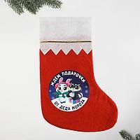 Мешок - носок для подарков 'От деда Мороза'