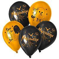 Шар воздушный 12' 'Весёлого Хеллоуина', чёрный, оранжевый, набор 5 шт.