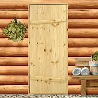 Дверной блок для бани, 160x70см, из сосны, на клиньях, массив, 'Добропаровъ'