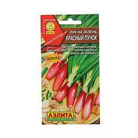 Семена Лук на зелень 'Красный пучок', 0,3 г