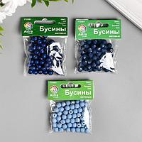 """Набор пластиковых бусин """"Астра"""" 8 мм, (3 уп, по 20 гр), синий, фиолетовый"""
