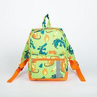 Рюкзак детский, отдел на молнии, наружный карман, светоотражающая полоса, цвет салатовый