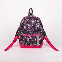 Рюкзак детский, отдел на молнии, наружный карман, светоотражающая полоса, цвет чёрный