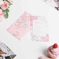 Приглашение на свадьбу с тиснением «Розы», на пластике, 17 х 10 см
