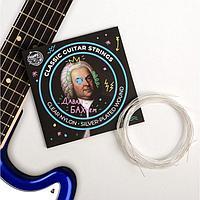 """Струны для классической гитары """"Давай бахнем"""", 6 шт"""