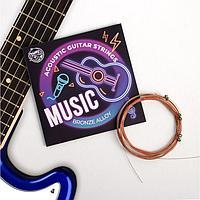 """Струны для акустической гитары """"Music"""", 6 шт"""