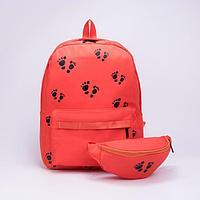 Рюкзак, отдел на молнии, 2 наружных кармана, сумка, цвет коралловый