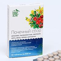 Почечный сбор, 40 таблеток по 600 мг