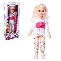 Кукла классическая «Яна» со звуком, с аксессуаром