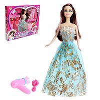 Кукла-модель «Синтия» с аксессуарами, МИКС
