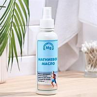 Магниевое масло «Ресурс здоровья», 200 мл