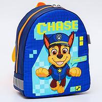 Рюкзак детский, 19*9*23, отд на молнии, синий