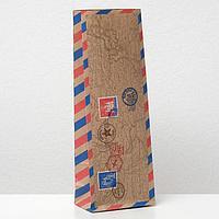"""Пакет бумажный фасовочный, """"Конверт"""", 8 х 5 х 22,5 см"""