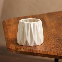 """Кашпо """"Оригами"""", белое, керамика, 0.25 л"""