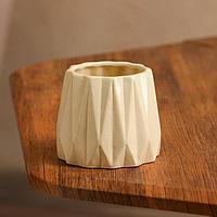 "Кашпо ""Оригами"", бежевое, керамика, 0.25 л"