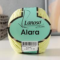 """Пряжа """"Alara"""" 50% египетский хлопок, 50% акрил 140м/50гр (977 лимон)"""