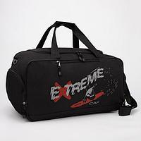 Сумка спортивная, отдел на молнии, наружный карман, отдел для обуви, длинный ремень, цвет чёрный