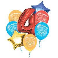 """Воздушные шары, набор """"С Днем Рождения 4 года"""""""